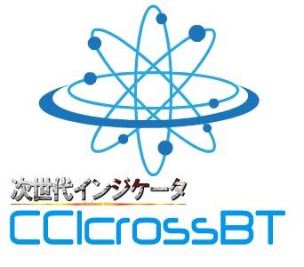 全方位インジケータ CCIcrossBTシステムパッケージ