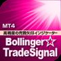 【高精度の売買矢印インジケーター】Bollinger☆TradeSignal